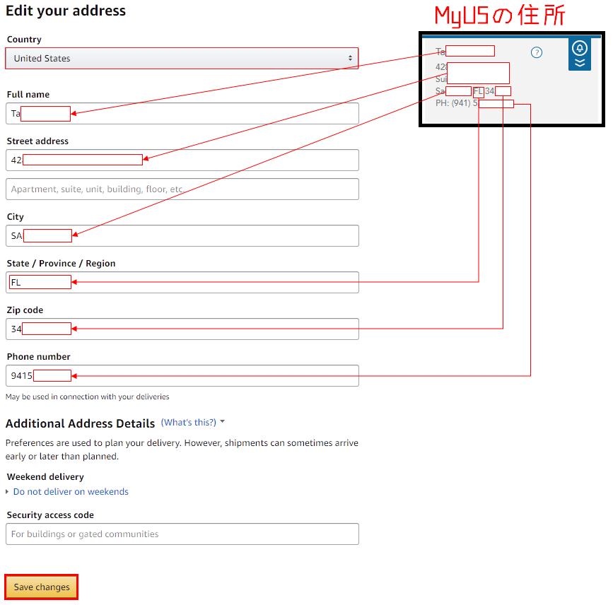 アメリカAmazonにMyUSの住所を設定する