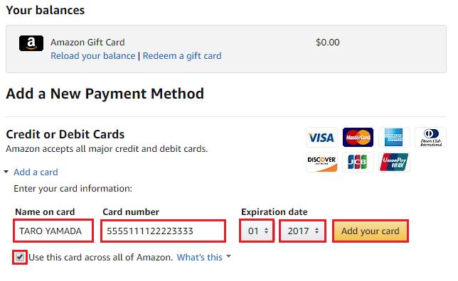 アメリカAmazonで使うクレジットカードの登録
