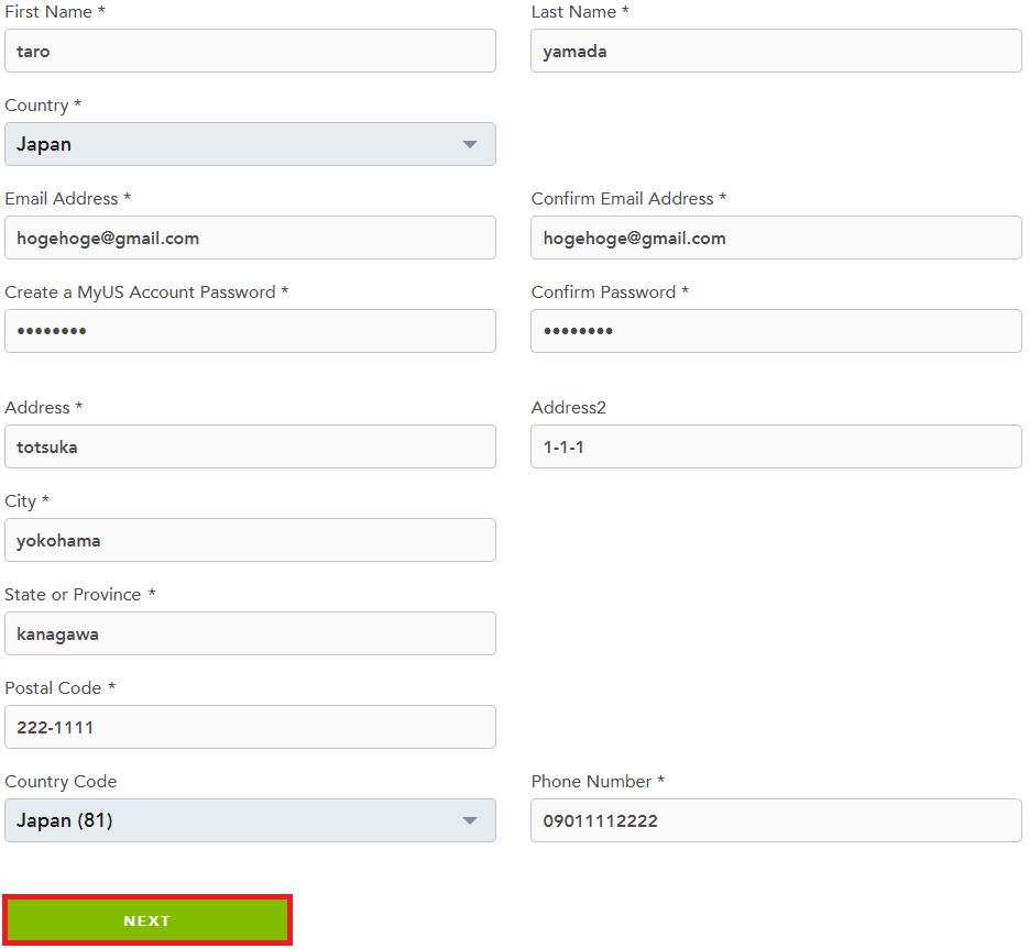 MyUS氏名と住所と電話番号の設定