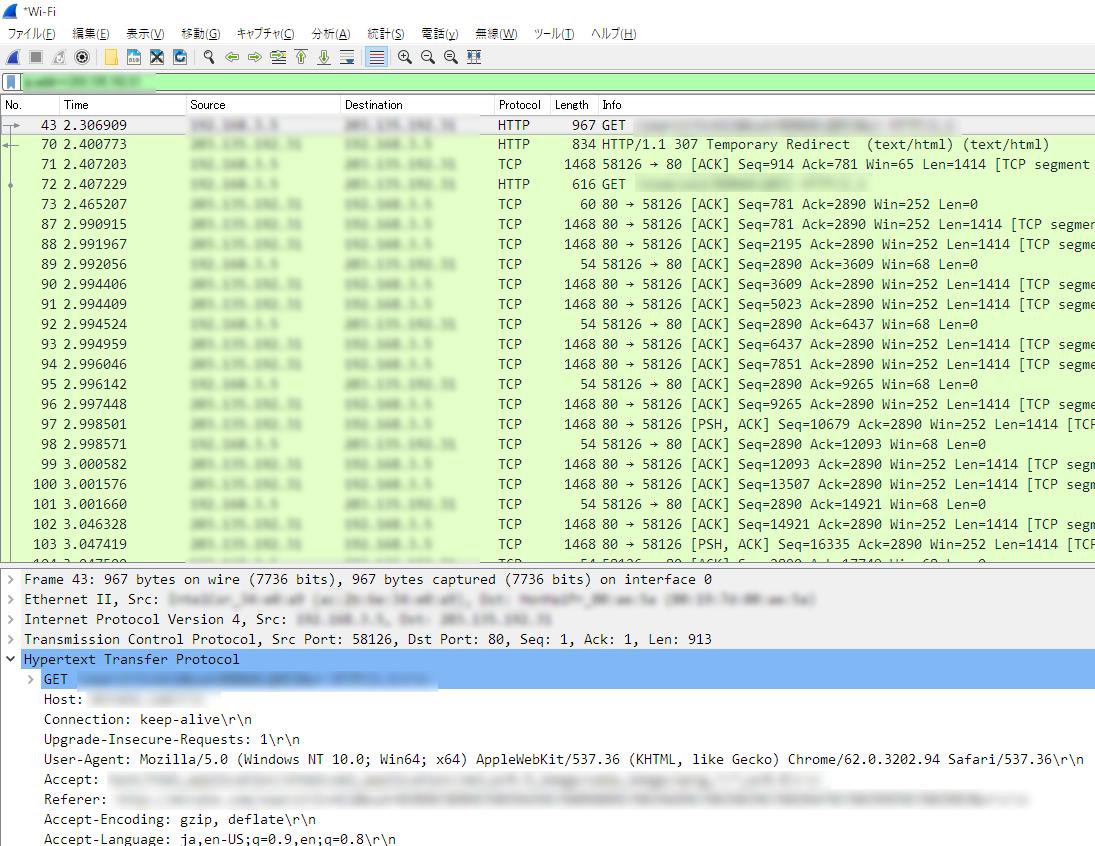 webスクレイピングするためのwiresharkによるパケット解析結果