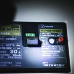 輸入ビジネスの停電対策